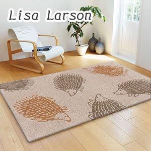 リサ・ラーソン(Lisa Larson)ラグマッ...