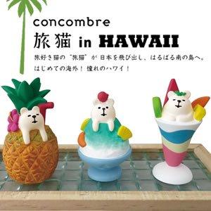 デコレ(DECOLE)concombre アイスしろくま【インテリア雑貨】