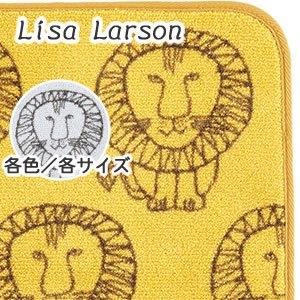 リサ・ラーソン(Lisa Larson)キッチンマット ライオン【おしゃれ/北欧インテリア】