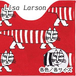 リサ・ラーソン(Lisa Larson)トイレマット マイキー【おしゃれ/北欧インテリア】