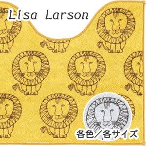リサ・ラーソン(Lisa Larson)トイレマット ライオン【おしゃれ/北欧インテリア】