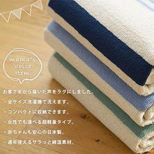 ラグマット 洗える 夏/冬(通年)マリン...