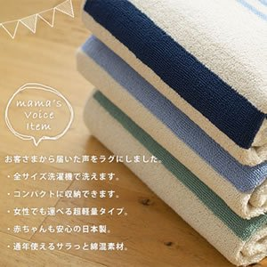 ラグマット マリンボーダー 夏/冬(通年)【おしゃれ/洗える】★