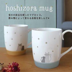 デコレ(DECOLE)星空マグ【猫/キッチン...