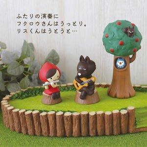 デコレ(DECOLE)オトギッコ(otogicco)森の木【置物/インテリア雑貨】