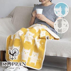 クリッパン ミニブランケット ボブキャット W70×L90cm【ベビー/北欧雑貨】