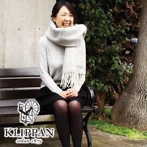 クリッパン(KLIPPAN)ストール ルンバ 2ポケット【おしゃれ/北欧ファッション】