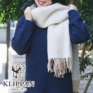 クリッパン(KLIPPAN)ストール タンゴ ポケット無し【おしゃれ/北欧ファッション】