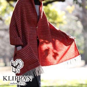 クリッパン(KLIPPAN)プレミアムストール リーフ 1ポケット【おしゃれ/北欧ファッション】
