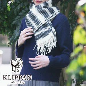 クリッパン(KLIPPAN)ロングマフラー ハーバル【おしゃれ/北欧ファッション】