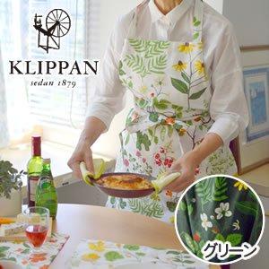 クリッパン(KLIPPAN)エプロン レクサンド【北欧雑貨/キッチン】