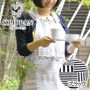 クリッパン(KLIPPAN)エプロン ストライプス【北欧雑貨/キッチン】