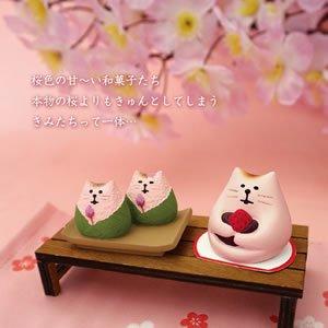 デコレ(DECOLE)コンコンブル もち猫桜餅【お花見/置物】