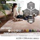 低反発高反発 フランネル ラグマット TS101【おしゃれ】★の商品写真