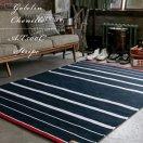 シェニールゴブラン織り ラグマット TS500【おしゃれ】★の商品写真