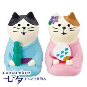 デコレ(DECOLE)コンコンブル 浴衣猫(ペア)【置物】