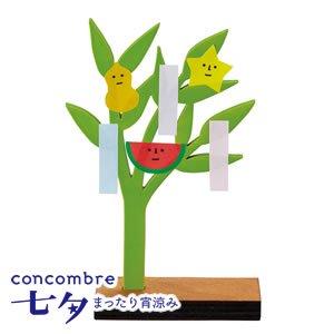 デコレ(DECOLE)コンコンブル 七夕笹飾り【置物】