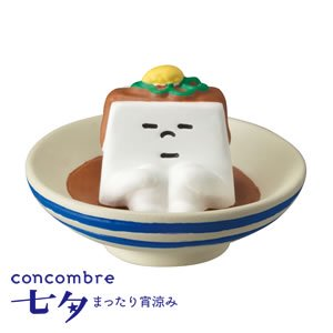 デコレ(DECOLE)コンコンブル 冷奴【置物】
