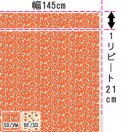 <img class='new_mark_img1' src='https://img.shop-pro.jp/img/new/icons55.gif' style='border:none;display:inline;margin:0px;padding:0px;width:auto;' />マリメッコ(marimekko)生地 ミニウニッコ(Mini-Unikko)ベージュグリーン【10cm単位販売/フィンランド正規品】