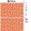 <img class='new_mark_img1' src='https://img.shop-pro.jp/img/new/icons5.gif' style='border:none;display:inline;margin:0px;padding:0px;width:auto;' />マリメッコ(marimekko)生地 ピエニウニッコ(Pieni Unikko)ベージュブラウン【10cm単位販売/フィンランド正規品】