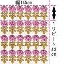 <img class='new_mark_img1' src='https://img.shop-pro.jp/img/new/icons5.gif' style='border:none;display:inline;margin:0px;padding:0px;width:auto;' />マリメッコ(marimekko)生地(ファブリック)マーライスルース(Maalaisruusu)ピンク【1柄(1リピート)単位販売/海外正規品(フィンランド直輸入)】