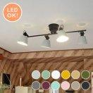 ル・チェルカ(LuCerca)4灯シーリングスポットライト フラッグス(FLAGS)【おしゃれ/LED照明】