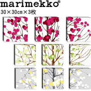 マリメッコ ファブリックパネル ルミマルヤ(Lumimarja)300×300×3枚【北欧雑貨/北欧生地】