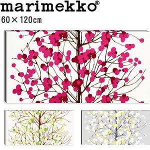 マリメッコ ファブリックパネル ルミマルヤ(Lumimarja)600×1200【北欧雑貨/北欧生地】