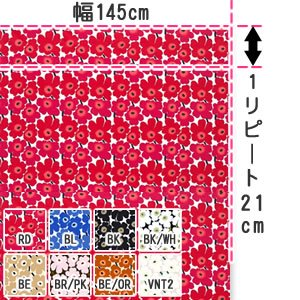 マリメッコ(marimekko)ファブリック(生地)ミニウニッコ(Mini Unikko)各色【10cm単位販売】