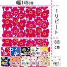 マリメッコ(marimekko)ファブリック(生地)ピエニウニッコ(Pieni Unikko)2【10cm単位販売】