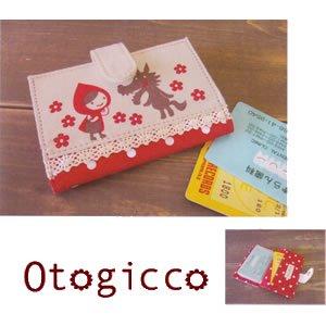 デコレ オトギッコ(Otogicco)カードケース