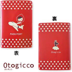 デコレ(DECOLE)オトギッコ(Otogicco)パスポートカバー【かわいい赤ずきん】