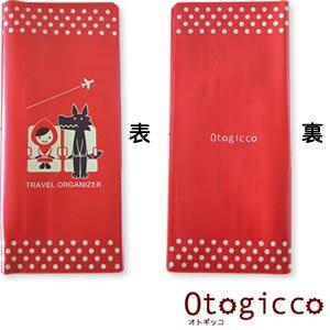 デコレ(DECOLE)オトギッコ(Otogicco)チケットケース【かわいい赤ずきん】