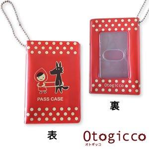 デコレ(DECOLE)オトギッコ(Otogicco)ダブルパスケース【かわいい赤ずきん】