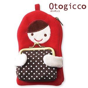 デコレ(DECOLE)オトギッコ(Otogicco)ダブルポーチ【がま口/かわいい赤ずきん】