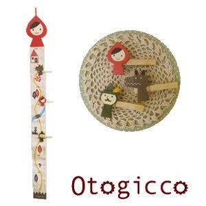 デコレ オトギッコ(Otogicco)赤ずきん 身長計