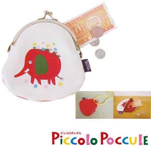 デコレ ピッコロポックル(Piccolo Poccule)がまぐち小銭入れ