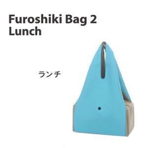 アッシュコンセプト フロシキバッグ2(Furoshiki Bag2) ランチ(S) D-550