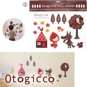 デコレ(DECOLE) オトギッコ(Otogicco)赤ずきん ウォールステッカー
