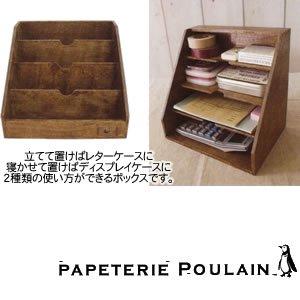 デコレ(DECOLE)プーラン(POULAIN)レター&ディスプレーBOX【収納用品】