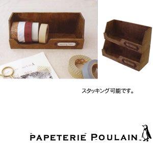 デコレ(DECOLE)プーラン(POULAIN)テープストッカー【収納用品】