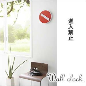 ウォール クロック 各種【掛け時計/インテリア小物】