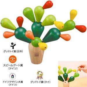 サボテンバランスゲーム【木のおもちゃ】