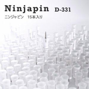 アッシュコンセプト ニンジャピン(Ninjapin)D-331 各色 15本入【押しピン/画鋲】