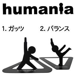 デコレ(DECOLE)ヒューマニア 蚊取り線香スタンド【humania】