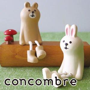 デコレ(DECOLE)concombre まったりピクニック ひとやすみ【置物/インテリア雑貨】