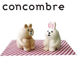 デコレ(DECOLE)concombre まったりピクニック 体育座り【置物/インテリア雑貨】