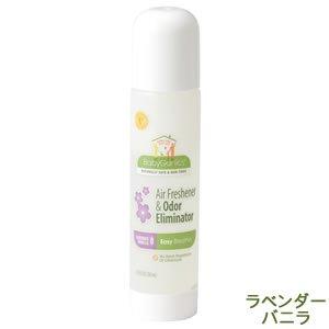 ベビガニックス(BabyGanics)エアフレッシュナー&オドーエリミネーター【消臭剤】