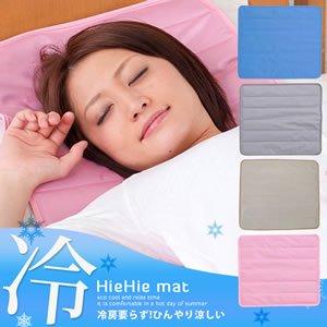 冷え冷えクールマット(パッド)40×45cm 各色【エコ/節電/熱中症対策】
