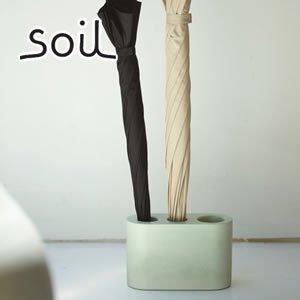 soil(ソイル)アンブレラスタンド 各色【傘立て/インテリア雑貨】